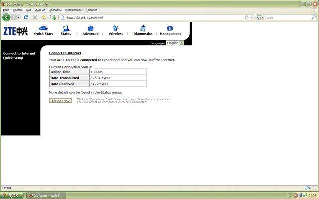 Настройка интернета МГТС ( ZTE531B и ZTE831AII)