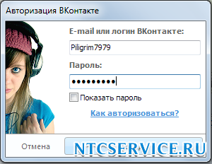 VKSaver 3 3 - скачать музыку и видео с ВК (Контакта