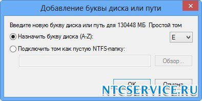 Как перенести Windows 8 на другой компьютер