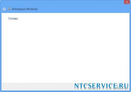 Установка  Windows 8