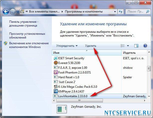 Если не открываются другие типы файлов