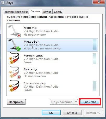 Как сделать так чтобы работал микрофон на наушниках на компьютере