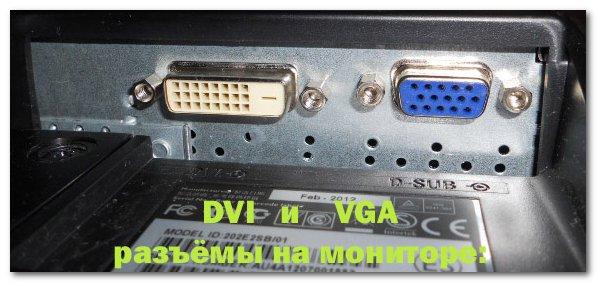 Отель хуаюань новый кабель dvi-мужчина dvi-i к vga женский splitter адаптер двойной монитор видео кабель