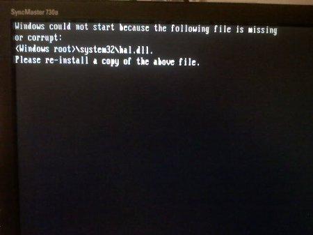 При включении ноутбука выходит ошибка – файл не найден.